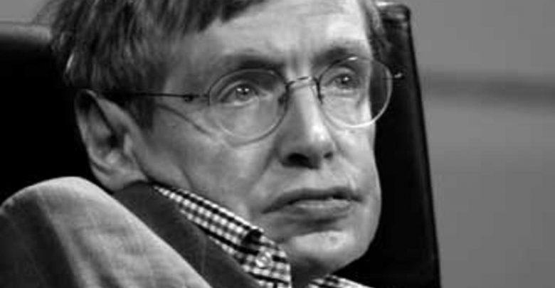Nie żyje Stephen Hawking. Wybitny astrofizyk miał 76 lat (fot.wikipedia)