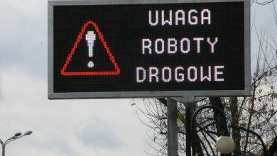 Katowice: Przebudowa skrzyżowania ulic Armii Krajowej i Wczasowej. Prace potrwajądo końca listopada