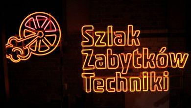 Śląskie: Znamy obiekty zaprzyjaźnione INDUSTRIADY 2019 (fot.poglądowe)