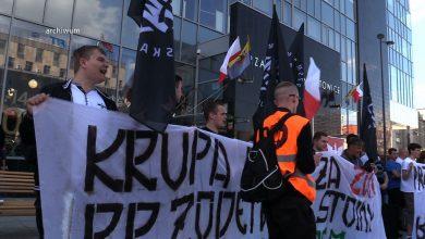 Manifestacja Młodzieży Wszechpolskiej w Katowicach: Prezydent Krupa składa zażalenie na decyzję sądu