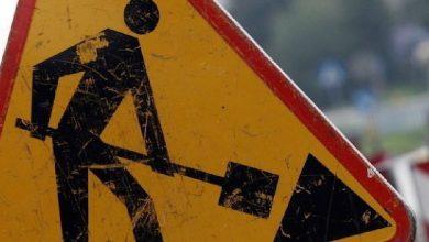 Rybnik: Rusza remont wiaduktu kolejowego na Chwałowickiej. Będą zmiany w organizacji ruchu