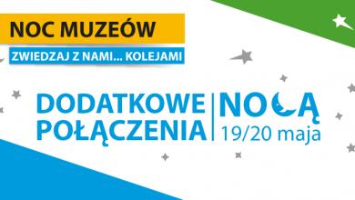 Noc Muzeów 2018: Koleje Śląskie uruchomią nocne połączenia [ROZKŁAD JAZDY]