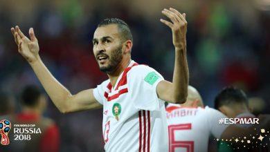 Hiszpania - Maroko (fot. twitter FIFA)