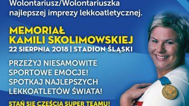 Memoriał Kamili Skolimowskiej 22 sierpnia na Stadionie Śląskim. Poszukiwani wolontariusze! (fot.mat.prasowe)