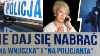 """Tychy: Oszustwom na """"policjanta"""" nie ma końca - seniorzy nadal dają się nabierać. 86-letni tyszanin stracił ponad 300 tys. złotych (fot.KMP Tychy)"""