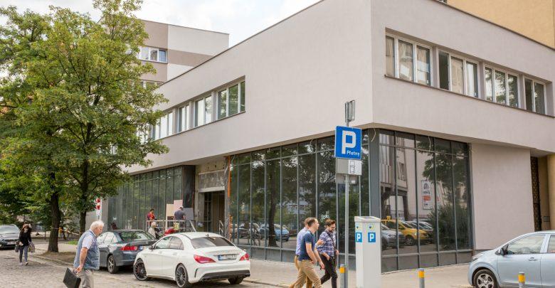 Katowice: Powstaje Miejski Inkubator Przedsiębiorczości. Wymyśl dla niego nazwę! [KONKURS] (fot.UM Katowice)