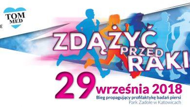 """Katowice: IV Bieg Fundacji """"Zdążyć Przed Rakiem"""" w sobotę, 29 września [PROGRAM] (fot.mat.prasowe)"""