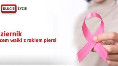 Październik miesiącem walki z rakiem piersi. Drogie panie badacie się regularnie? (fot.Ministerstwo Zdrowia)