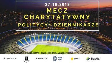 Ale będzie meczycho ;-) Mecz Dziennikarze kontra Politycy już w sobotę na Stadionie Śląskim