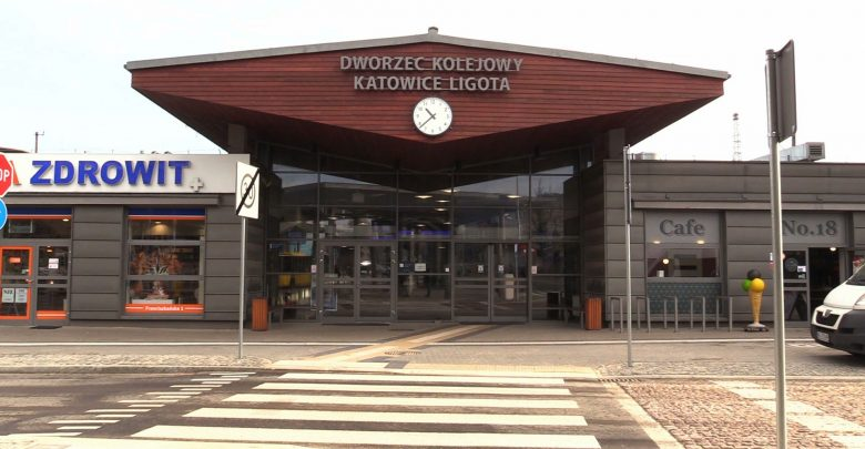 Od poniedziałku w Ligocie działa pierwsze w Katowicach centrum przesiadkowe. To właśnie z myślą o nim został wprowadzony tzw. bilet katowicki