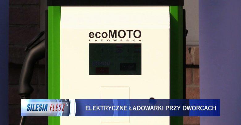 Śląskie: Już działają! Cztery stacje ecoMOTO ruszają w Gliwicach, Częstochowie i Katowicach [WIDEO] (fot.mat.TVS)