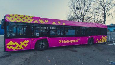 Autobusy na lotnisko w Pyrzowicach już ruszyły. Różowe linie to będzie hit? (fot.Katowice Airport)