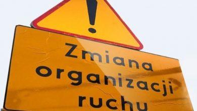 UTRUDNIENIA w Piekarach Śląskich: rozpoczął się remont ulicy Okrzei