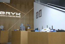 """W programie """"Polskie znaczy dobre"""" odwiedzamy polskie firmy. Tym razem zajrzeliśmy za kulisy pracy firmy Bryk – producenta narzędzi."""