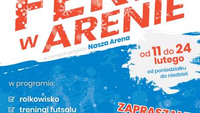 Spędź ferie z Areną Gliwice (fot.mat.prasowe)