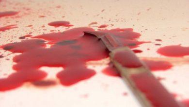 Atak nożownika w szpitalu! Dźgnął nożem pielęgniarkę! [WIZERUNEK SPRAWCY]