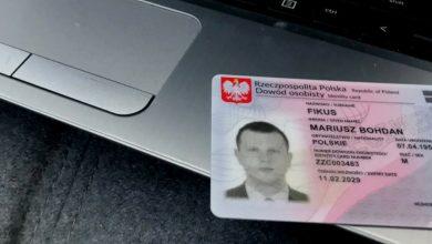 Od 2 sierpnia zmiana w dowodach osobistych. Konieczna osobista wizyta w urzędzie (fot.Ministerstwo Cyfryzacji)