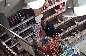 Bielsko-Biała: Rozpoznajecie tego złodzieja? [ZDJĘCIA] Policja prosi o pomoc (fot.KMP Bielsko-Biała)