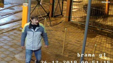 Katowice: Zniszczył szlaban [WIDEO, FOTO] Ktoś go rozpoznaje? (fot.KMP Tychy)