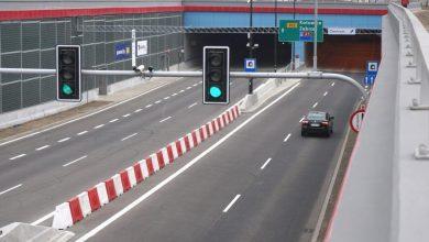 Dzisiaj w nocy tunel DTŚ pod centrum Gliwic będzie zamknięty (fot.UM Gliwice)