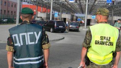 Chcieli przejść zieloną granicę. Czterech Turków i organizator przerzutu zatrzymani!zdj. Bieszczadzki OSG