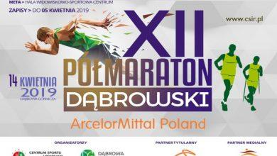 Dąbrowa Górnicza: XII Półmaraton Dąbrowski – Arcelor Mittal Poland już w najbliższą niedzielę [TRASA BIEGU] (fot.KMP Dąbrowa Górnicza)