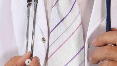 Ginekolog z Zabrza gwałcił i molestował pacjentki? Jest akt oskarżenia