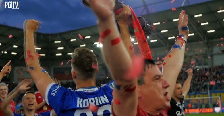 Teraz Piast ma chwilę na świętowanie, ale wkrótce rozpocznie przygotowania. Nie tylko do kolejnego sezonu Ekstraklasy, ale przede wszystkim do eliminacji Ligi Mistrzów