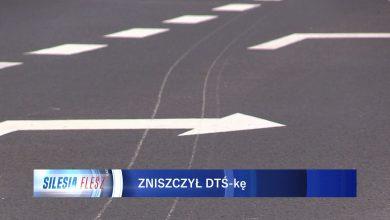 Gliwice: Ekstremalny przejazd ciężarówki po DTŚ [WIDEO] (fot.mat.TVS)