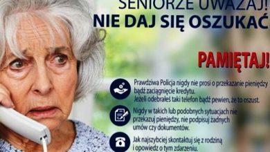 Gliwice: Znów aktywni! Uważajcie na fałszywych policjantów (fot. KMP Gliwice)