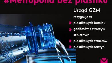Metropolia bez plastiku. Pracownicy urzędu bez butelek i plastikowych gadżetów (fot.GZM)