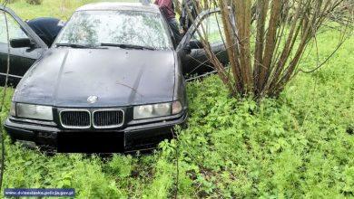 Kierowca BMW nie zatrzymał się do kontroli, bo jego auto od 4 lat nie miało badań technicznych (fot.Policja Dolnośląska)