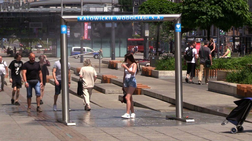 W Katowicach jedna z kurtyn dostępna jest na rynku
