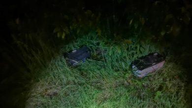 Dwie młode mieszkanki Tarnowskich Gór zaalarmowały mundurowych o kradzieży, której chwilę wcześniej były świadkami (fot.KPP Tarnowskie Góry)