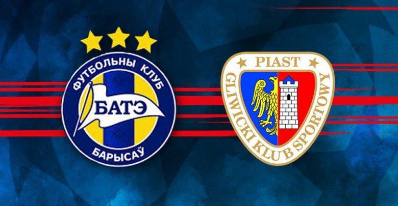 Losowanie Ligi Mistrzów: Piast Gliwice zagra z BATE Borysów! (fot.piast-gliwice.eu)