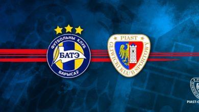 Liga Mistrzów: BATE Borysów–Piast Gliwice. Gdzie oglądać? [Transmisja TV, online, live stream] (fot.Piast Gliwice)