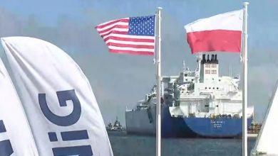 Gaz ze Stanów Zjednoczonych już u nas! Dotarła pierwsza dostawa gazu LNG (fot.TVP Info)