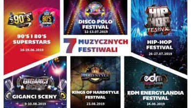 Największe gwiazdy Hip-Hopowej sceny przyjadą do Energylandii. Hip Hop Festival już 26 i 27 lipca (fot.mat.prasowe)