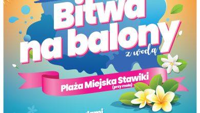 Wielka bitwa na balony z wodą w Sosnowcu. Organizatorzy zapraszają na Stawiki (fot.mat.prasowe)