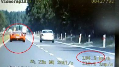 Katowice: Policyjna grupa SPEED pędziła za Ferrari. Po DK 86 zasuwał ponad 180 km/h!