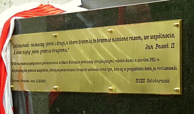 W środę, 11 września odbędą się specjalne uroczystości z okazji 39. rocznicy podpisania Porozumienia Katowickiego (foto.Śląsko-Dąbrowska Solidarność)