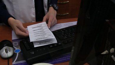 Śląskie: E-recepta wchodzi 1 stycznia 2020r. Przychodnie są na to przygotowane?