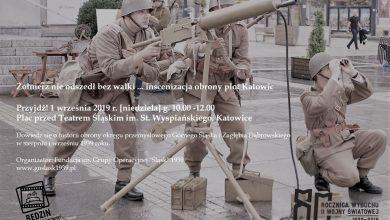 Dziś 80. rocznica II Wojny Światowej. W Katowicach będzie inscenizacja