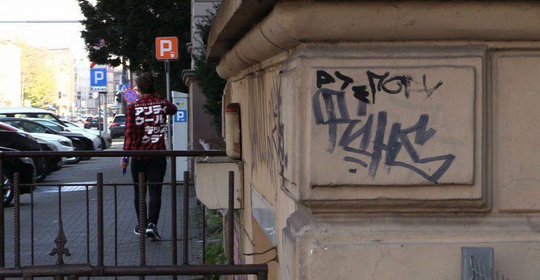 Lada dzień rozpocznie się akcja usuwania graffiti z miejskich budynków w Katowicach