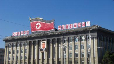 Nowa konsola do gier na rynku. Moranbong powstało w... Korei Północnej. (żródło: pixabay.com)
