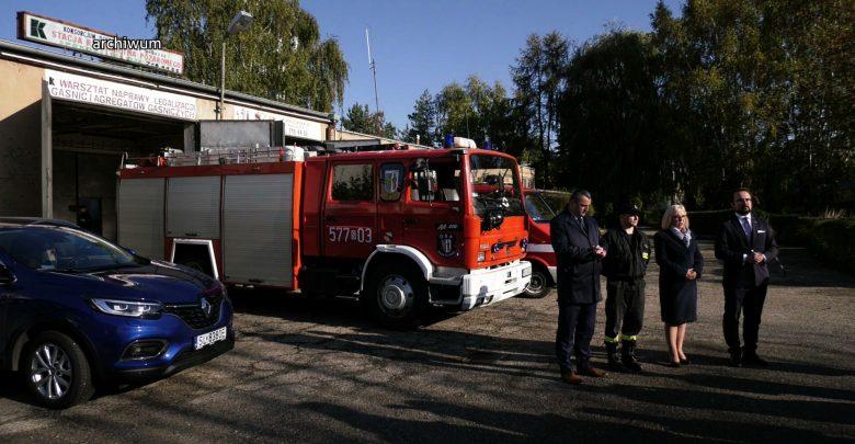 Pieniądze od premiera nie dotarły. Kto uratuje strażaków z OSP w Rudzie Śląskiej?