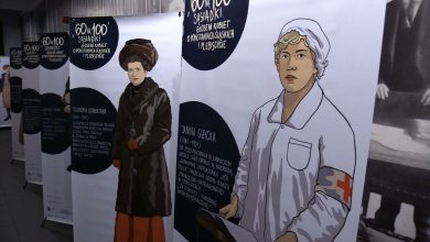 """Powstańcze kobiety na Śląsku, czyli wystawa """"60 na 100: Sąsiadki"""" w Muzeum Powstań Śląskich"""