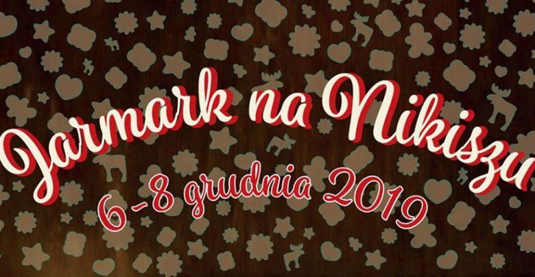 Jarmark na Nikiszu od 6 do 8 grudnia [PROGRAM] (fot.mat.prasowe)