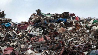 Chorzów - składowisko odpadów (fot. mojchorzow.com.pl)