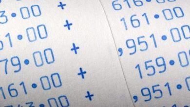 Nowe zasady wystawiania faktur do paragonów (fot.Ministerstwo Finansów)